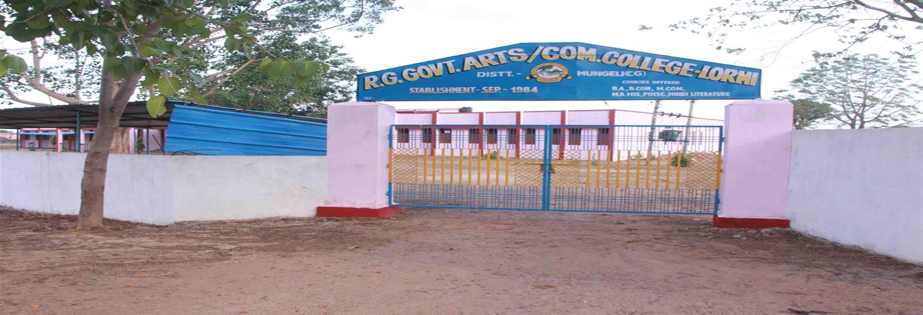 Rajiv Gandhi Government Arts and Commerce College Lormi
